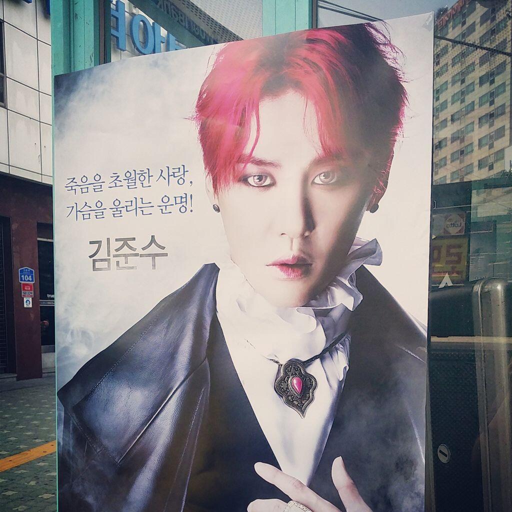 dracula musical korea